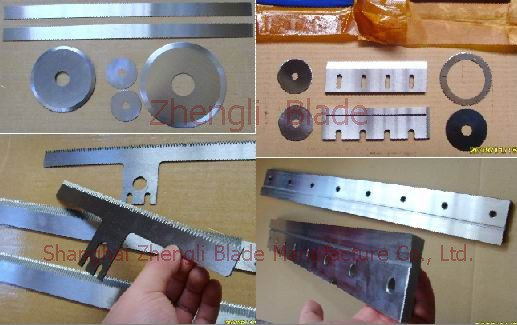 109. DISC-SHAPED SLITTER CIRCULAR BLADE,SUPER HARD ALLOY CUTTER Price