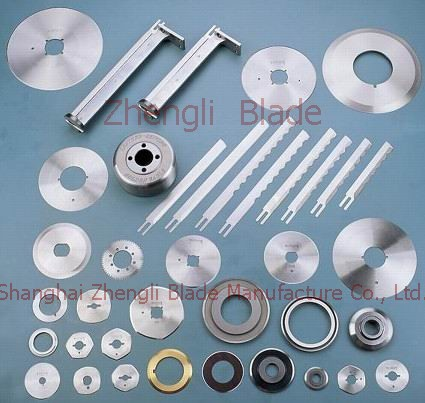 159. THE PIPE CUTTING BLADE MANUFACTURERS, THE PIPE CUTTING KNIFE MANUFACTURERS,PIPE CUTTING MACHINE BLADE FACTORY Company