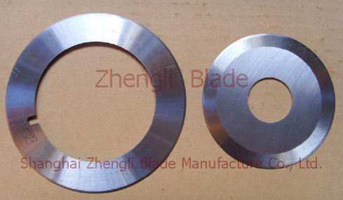162. THE ROUND KNIFE FACTORY MANUFACTURERS, A ROUND KNIFE FACTORY,CIRCULAR BLADE FACTORY Website