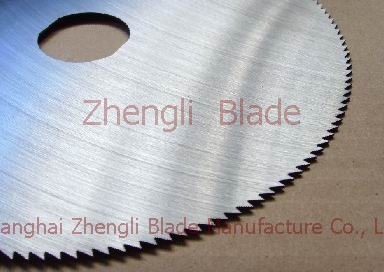 167. SPECIAL MACHINERY BLADE, TRIMMER KNIFE,TRIMMER FOR TRIMMING BLADE Raw material