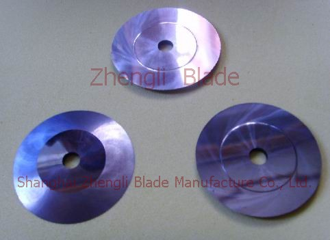 173. SMALL SLITTING KNIFE, SMALL ROLLING CUTTER,THE SMALL CUTTER Manufacturers