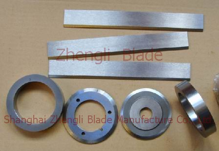 186. STEEL TUBE CUTTINGPAPER TUBE MACHINERY ROUND KNIFE, KNIFE Experts
