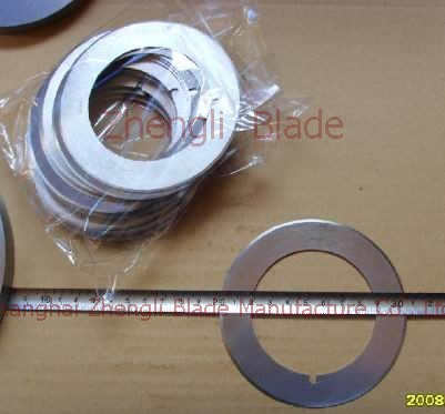 199. PLASTIC PIPE, PLASTIC TUBE CUTTING KNIFE,PLASTIC PIPE ROUND-CUT BLADE ROUND-CUT KNIFE To create