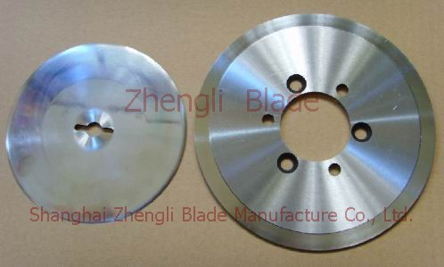 206. GLUE, ADHESIVE CUTTING KNIFE,ADHESIVE ROUND-CUT BLADE ROUND-CUT KNIFE Transactions