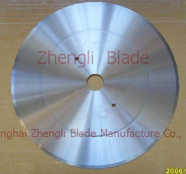 215. INSULATION PAPER, INSULATION PAPER SLITTING PARK KNIFE,INSULATING PAPER SLITTING PARK BLADE CUTTER Production
