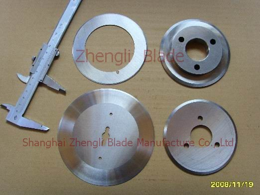 238. COMPOSITE PAPER / WATERMARKED PAPER / PAPER / CARDBOARD GOLD AND SILVER ROUND-CUT KNIFE, CUTTING KNIFE,ROUND-CUT BLADE Round blade