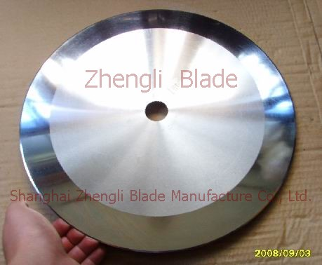 275. CUTTER, PAPER CUTTING SAW BLADE PARK,PLASTIC PIPE CUTTING MACHINE BLADE BRASS ULTRA-THIN GARDEN PARK Provide
