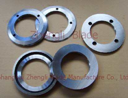 277. PAPER TUBE GARDEN CUTTER, PIPE CUTTING CIRCLE BLADE,THE TUBE PARK CUTTER Procurement