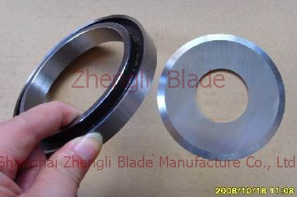 403. INDUSTRIAL PAPER TUBE SLITTING BLADE, INDUSTRIAL PAPER TUBE SLITTING KNIFE Buy
