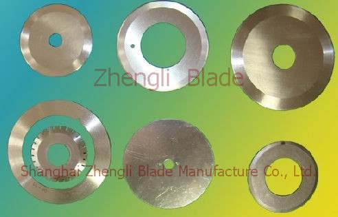 435. BELT CUTTING KNIFE, A SYNCHRONOUS BELT CUTTER,SYNCHRONOUS BELT SLITTING BLADE To create