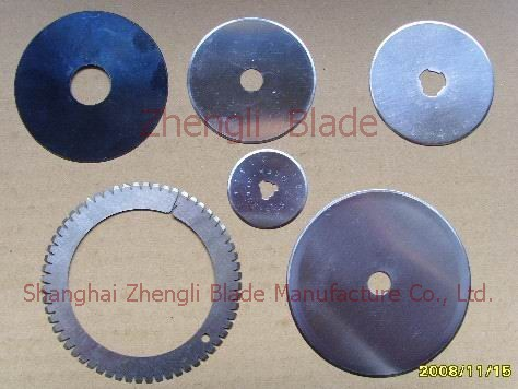 465. ADHESIVE TAPE CUTTING BLADE, CIRCULAR TAPE SLITTING BLADE,ADHESIVE TAPE CUTTER Preferred