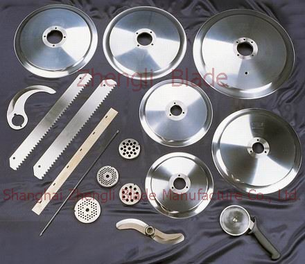 482. BLADE OF IMPORTS, IMPORTS OF ROUND-CUT BLADE,INLET BLADE Website