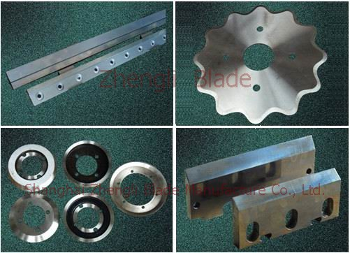 484. STICKING POINTS OF THE BLADE, THE ROUND KNIFE BLADE.,ADHESIVE SLITTER KNIVES Design