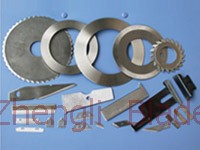 525. ALLOY CUTTING GARDEN BLADE, ALLOY CUTTING GARDEN KNIFE,SUPER HARD ALLOY CUTTING ON THE BLADE Manufacturing