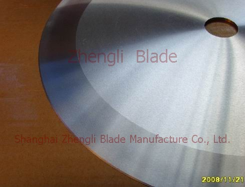 572. A BLADE DISC PARK,SLITTING MACHINE DISC TYPE CIRCULAR GARDEN KNIFE \\ CUTTING MACHINE DISC TYPE PARK CIRCLE BLADE Experts