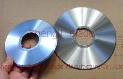 613. SPECIALIZING IN THE PRODUCTION OF  CIRCULAR CUTTING TOOL MANUFACTURER,CIRCULAR CUTTER Company