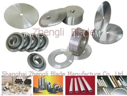 618. SPECIALIZING IN THE PRODUCTION OF CIRCULAR BLADES, CIRCULAR BLADE MANUFACTURER,CIRCULAR BLADE Experts