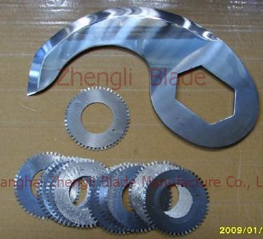 597. RUBBER WIRE TAPE CUTTING CIRCULAR BLADE, A ROUND KNIFE.,DISC CUTTING CIRCULAR KNIVES Specifications