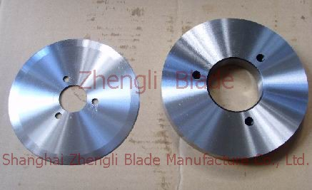 626. CUTTING GARDEN TOOLS, CUTTING MACHINE GARDEN BLADE,GARDEN TYPE KNIFE Cooperation