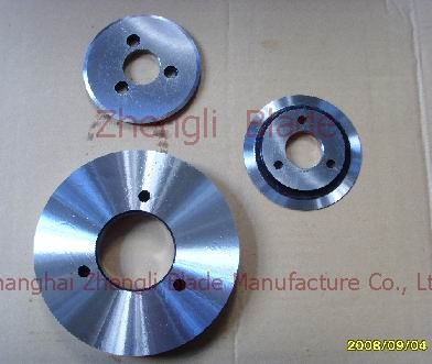 852. GARDEN TYPE BLADE, GARDEN TYPE CUTTER,SLITTING MACHINE SLITTING MACHINE BLADE GARDEN TYPE Manufacturing