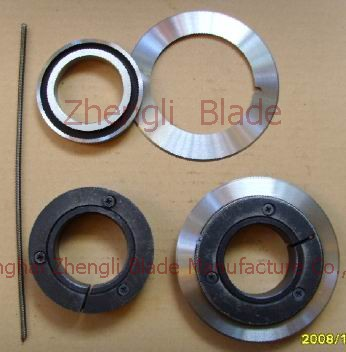 677. KNIFE ROUND TABLE MACHINE, SHOVEL PAPER CIRCLE BLADE,ROUND (PARK) KNIFE DISH KNIFE Transactions