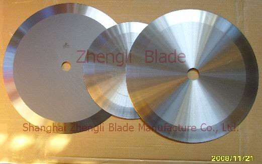 Slitting Knife Slitting Blades Slitting Knife Shanghai