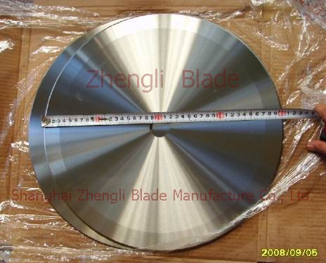 902. DOUBLE-SIDED ADHESIVE TAPE CUTTER, DOUBLE-SIDED ADHESIVE ROUND-CUT KNIFE,DOUBLE SIDED ADHESIVE SLITTER BLADE Picture