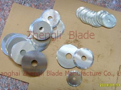 824. THE LOWER BLADE, POINTS OF THE UPPER AND LOWER CIRCULAR BLADE,THE UPPER BLADE Sale