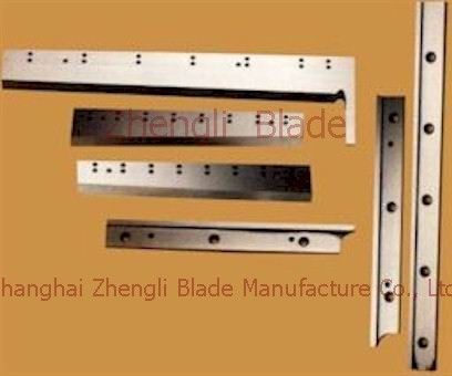 981. PAPER NAPKIN SLITTING KNIFE NAPKIN CUTTING GARDEN, GARDEN KNIFE,PAPER NAPKIN SLITTING BLADE PARK Industry