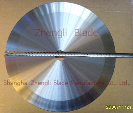 253. DISH-SHAPED SLITTER KNIVES, DISH-SHAPED THE ROUND OF THE KNIFE,DISH-SHAPED STRIPING BLADE Price