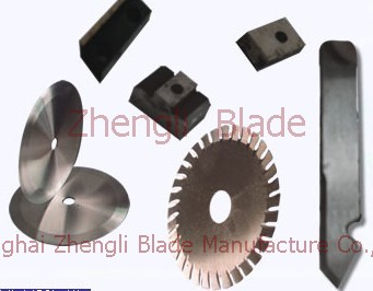 1924. RUBBER MACHINERY SPECIAL BLADE, RUBBER MACHINE KNIFE,RUBBER MACHINE BLADE Made