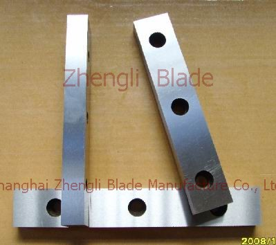 2026. SUPER HARD CUTTING PLATE BLADE, SUPERHARD CUTTING TOOL,SUPERHARD BLADE Find