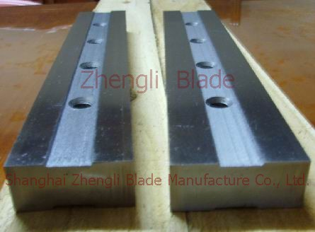 2027. HIGH-SPEED STEEL INSERTS JIANBAN BLADE, TUNGSTEN STEEL PLATE SHEAR BLADE WITH,INSERT ALLOY SHEAR BLADE Sale