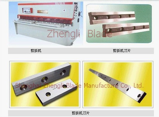 2030. CNC SHEAR BLADES, CNC SHEARS,NC BLADE SHEARS Provide
