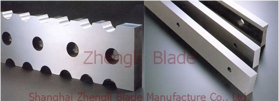 2037. CUTTING KNIFE, STEEL PLATE SHEAR BLADE,SHEET SLITTING THE PRODUCTION LINES OF STEEL BLADE Enterprise