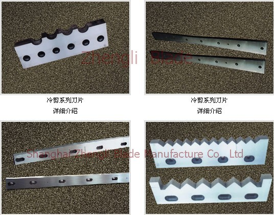 2038. CUT STEEL BLADE, CUTTING BLADE PLATE,STEEL PLATE CUTTING KNIFE To create