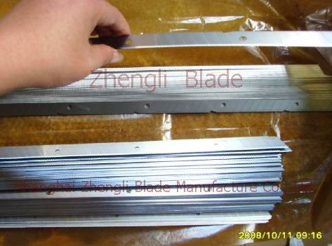 2045. CUTTING BLADE, BLADE CUTTING KNIFE,SMD CHIP COMPONENTS CUTTING BLADE Manufacturers