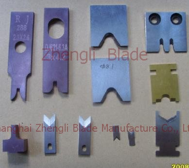 2079. BLADE KNIFE WIRE TERMINALS, TERMINAL,TERMINAL BLADE Drawings