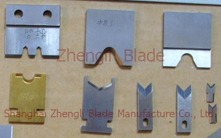 2080. KNIFE STRIP, WIRE CUTTING BLADE,WIRE STRIPPING BLADE Specifications