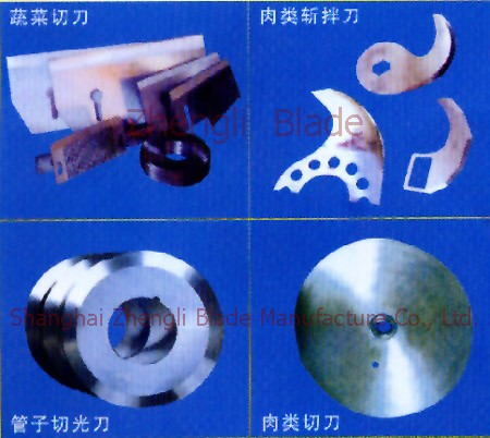 1944. STAINLESS STEEL BLADE, CUTTING BLADE,FOOD FOOD FOOD BLADE Round blade