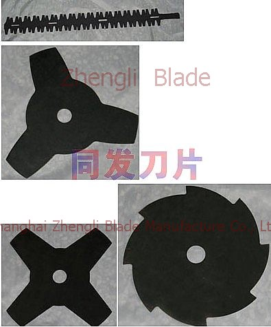 2109. 4 BLADE 3 TEETH, TOOTH BLADE,8 TOOTHED BLADE Processing