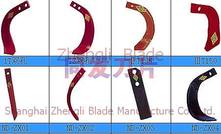 2113. KNIFE BLOCK TYPE  KNIFE DISC ROTARY BLADE,ROTARY TILLAGE KNIFE Suppliers