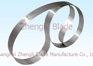 2132. KNIFE, KNIFE RING,ANNULAR RING KNIFE Enterprise