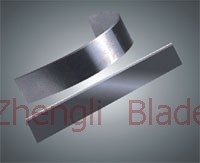 2142. MAGNET, MAGNET CUTTING KNIFE,MAGNET CUTTING BLADE SLITTING BLADES Price