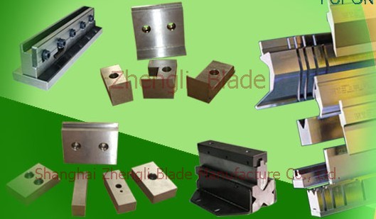 2206. FOLDING BENDING DIE, CNC BENDING MACHINE DIE,BENDING MACHINE DIE Processing