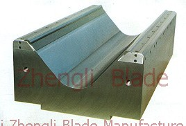 2251. CNC BENDING MACHINE, BENDING MACHINE ROUND MOLD,BENDING FORMING DIE FOR MOLDING DIE Find