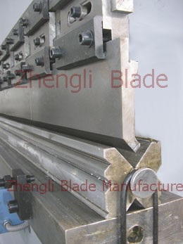 2268. BENDING MACHINE, BENDING MACHINE STRAIGHT KNIFE,FOLDING KNIFE MOLD KNIFE MOLD Quote