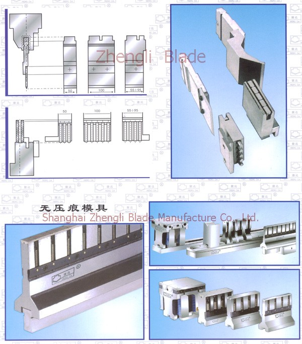 2281. SHEET METAL BENDING MACHINE DIES, SHEET METAL BENDING DIE,NO INDENTATION SHEET METAL BENDING MACHINE DIES Buy