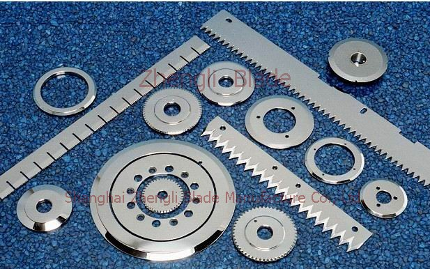 2153. CUTTING BLADE, BLADE CUTTING SHOE,SOLE SOLE BLADE Information