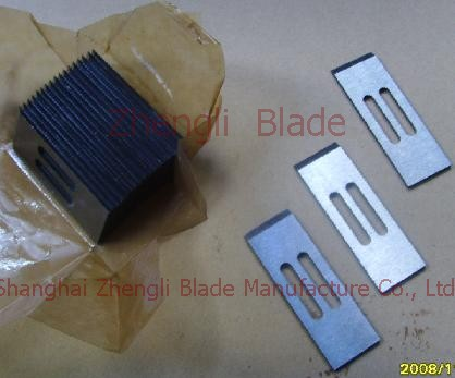 2159. CUTTING BLADE,CHINESE TRADITIONAL MEDICINE INDUSTRY BLADE | MEDICINAL BLADE Sale